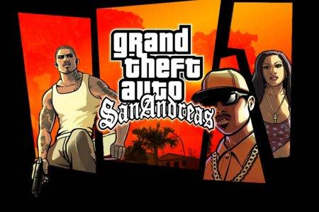 Ambience from GTA 4 to GTA SA