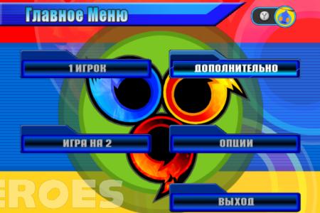 Русификатор Sonic Heroes v1.0