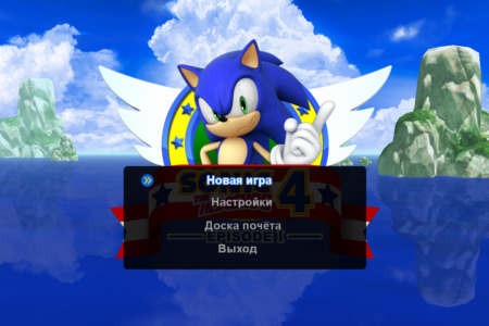 Русификатор Sonic The Hedgehog 4: Episode I v0.8