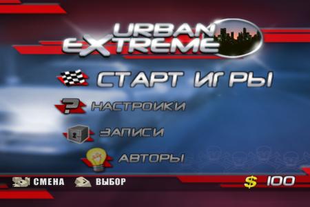 Русификатор Urban Extreme