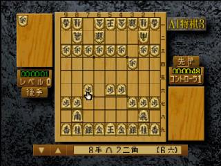 AI Shougi 3