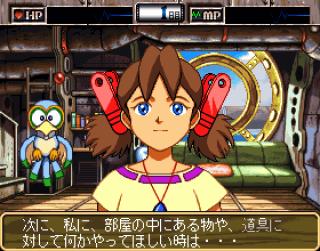 Wonder Project J2 - Koruro no Mori no Jozet
