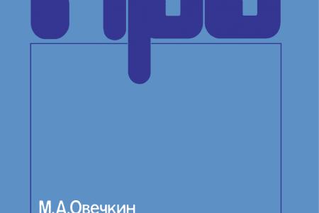 Любительские телевизионные игры - второе издание