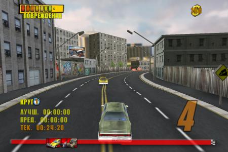 Скриншоты игры Urban Extreme