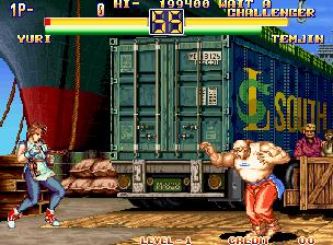 Обзор игры Art of Fighting 2
