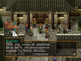 Обзор игры Suikoden II
