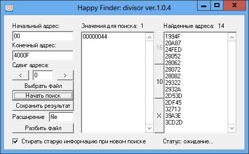 Happy Finder v1.0.4