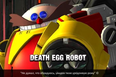 Обзор игры Sonic Generations