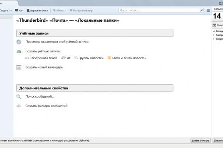 Mozilla Thunderbird v38.1.0