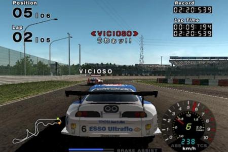 Обзор игры R: Racing Evolution