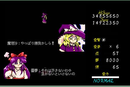 Обзор игры Touhou Gensoukyou ~ Lotus Land Story