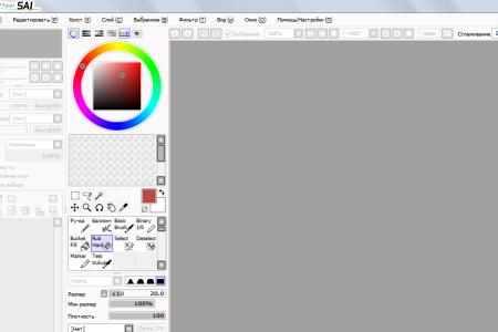 Paint tool SAI v.1.1.0
