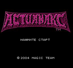 Обзор игры Astyanax