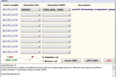 AnimSCMcode v1.0