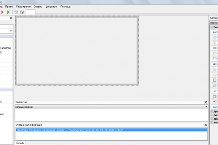 PHP DevelStudio v3.0.2.0