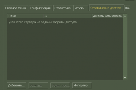 Чистый сервер Counter-Strike: Source v34 [Linux/Windows]