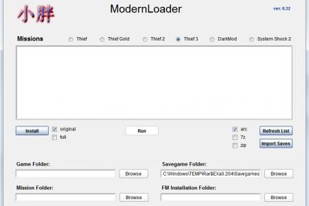 Modern Loader v0.32 [все версии]