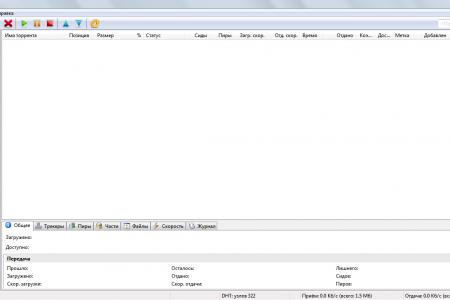 uTorrent v1.8.2