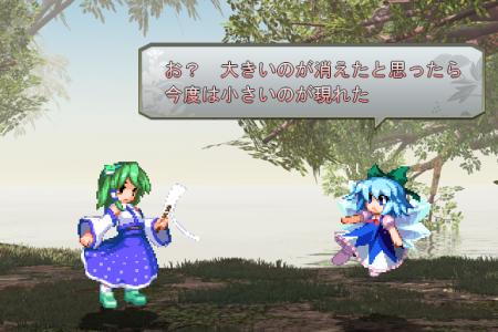 Touhou 12.3: Hisoutensoku