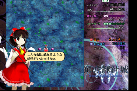 Touhou 14: Double Dealing Character