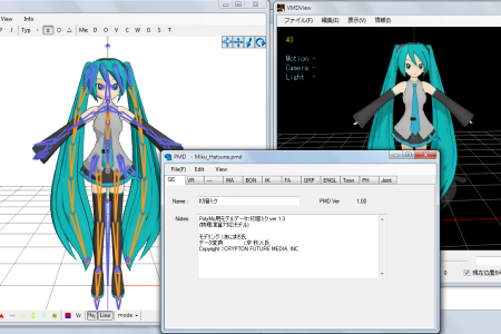 PMD Editor v2.0