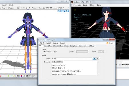 PMX Editor v0.2.2.2
