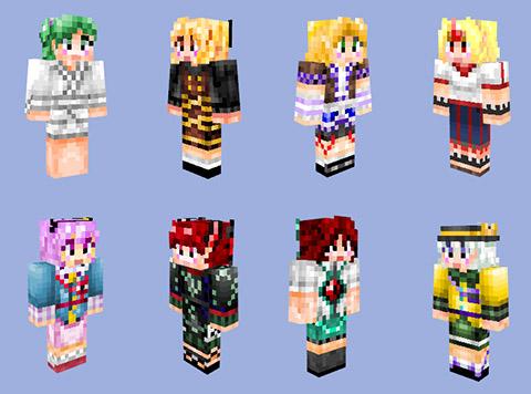 Набор Touhou скинов для Minecraft