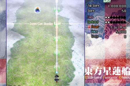 Touhou 12: Undefined Fantastic Object